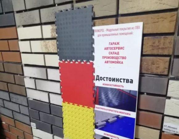 Модульная плитка ПВХ Strongpol в г. Бузулук